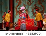 "BEIJING - FEBRUARY 19: Actors of the China National Peking Opera Company perform the Peking Opera ""The Red Haired Galloping Horse"" at Meilanfang theatre on February 19, 2010 in Beijing, China - stock photo"