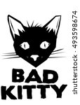 bad kitty drawing | Shutterstock .eps vector #493598674
