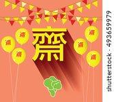 thailand's vegetarian festival... | Shutterstock .eps vector #493659979