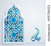 islamic vector design ramadan... | Shutterstock .eps vector #493756321