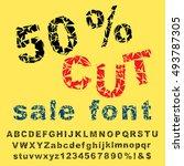 grunge broken alphabet  vector... | Shutterstock .eps vector #493787305