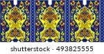 vector illustration of persian... | Shutterstock .eps vector #493825555