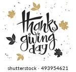 vector hand lettering... | Shutterstock .eps vector #493954621