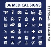 36 medical signs. vector | Shutterstock .eps vector #49401886