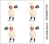 funny chef  cute character.... | Shutterstock .eps vector #494089759
