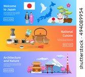 japanese national cuisine... | Shutterstock .eps vector #494089954