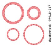 classic chinese red round... | Shutterstock .eps vector #494184367