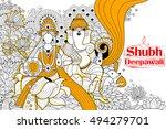 illustration of goddess lakshmi ... | Shutterstock .eps vector #494279701