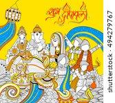 illustration of goddess lakshmi ... | Shutterstock .eps vector #494279767