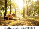 young woman is stretching...   Shutterstock . vector #494330371