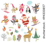 vector set of cute characters.... | Shutterstock .eps vector #494333857