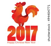 2017 new year card  year of the ...   Shutterstock .eps vector #494404771