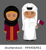 travel to qatar. people in... | Shutterstock .eps vector #494406961