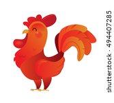 cartoon rooster  vector... | Shutterstock .eps vector #494407285