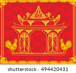 year of rooster design for... | Shutterstock .eps vector #494420431