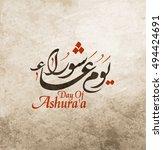 Holly Day Of Ashura   The...