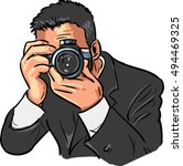 photographer | Shutterstock . vector #494469325
