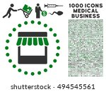 store icon with 1000 medical... | Shutterstock .eps vector #494545561