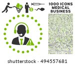 emergency service icon with...   Shutterstock .eps vector #494557681