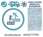 2016 business training icon... | Shutterstock .eps vector #494577799