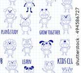 seamless pattern with cute kids ... | Shutterstock .eps vector #494586727