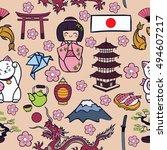 japan cartoon icons seamless... | Shutterstock .eps vector #494607217