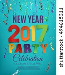 new year 2017 party poster... | Shutterstock .eps vector #494615311