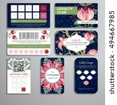 set of loyalty cards. curved... | Shutterstock .eps vector #494667985
