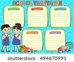 school timetable schedule with... | Shutterstock . vector #494670991
