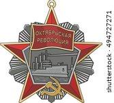 Soviet Order Of October...