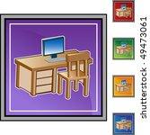 desk | Shutterstock .eps vector #49473061