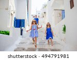 family vacation in europe.... | Shutterstock . vector #494791981