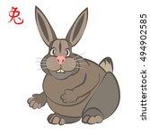 rabbit. vector illustration....   Shutterstock .eps vector #494902585