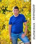 friendly chubby man standing...   Shutterstock . vector #494940049