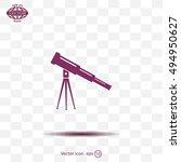 telescope icon | Shutterstock .eps vector #494950627