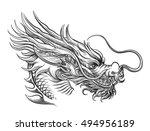 Hand Drawn Chineese Dragon...