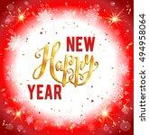 bright christmas greeting | Shutterstock .eps vector #494958064