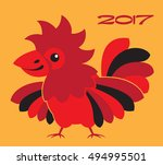 fire rooster symbol 2017. | Shutterstock .eps vector #494995501