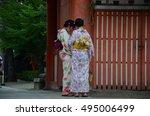 kyoyo  japan   july 11  ... | Shutterstock . vector #495006499