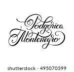 black ink hand lettering...   Shutterstock .eps vector #495070399