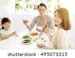 happy asian young family enjoy... | Shutterstock . vector #495073315