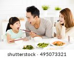 happy asian young family enjoy... | Shutterstock . vector #495073321