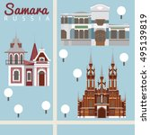 samara city. russia. vector... | Shutterstock .eps vector #495139819