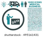 2016 show icon with 1000... | Shutterstock .eps vector #495161431