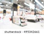 abstract blur beautiful luxury... | Shutterstock . vector #495342661