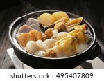 Japanese Oden. Vegetables  Fis...
