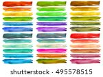 set of colorful watercolor... | Shutterstock . vector #495578515