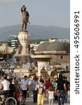 Small photo of SKOPJE, MACEDONIA - May 14, 2015: Statue of Filip II, father of Alexander the Great monument. Skopje, Macedonia