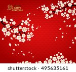 2017 chinese new year greeting... | Shutterstock .eps vector #495635161
