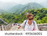 china travel at great wall.... | Shutterstock . vector #495636001